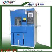 小型高低温试验箱,深圳高低温试验箱