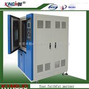 LK-电子产品高低温工作测试/高低温老化试验/湿热老化试验箱