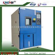 CK-高低温试验箱/湿热试验箱/恒温恒湿试验箱价格