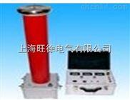 HNZGF-200直流高压发生器厂家