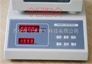 @@智能液体密度计/液体密度计、U型管式密度计 型号:bhbm-ym05库号:M296158