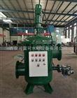 FZLQ-200大排汙濾水器