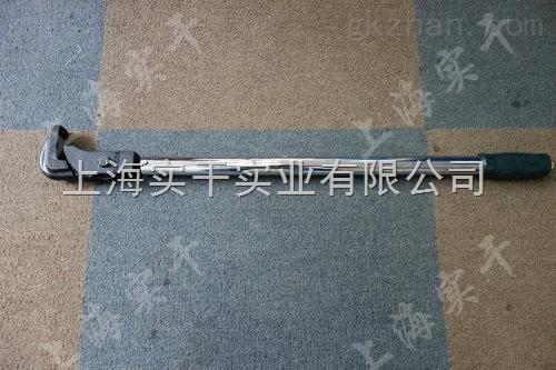 管钳头预置式力矩扳手2-10N.m