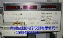 超低價專業銷售安捷倫  Agilent4287A射頻LCR測試儀