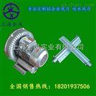 AL-500清洗机风刀