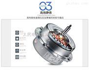 工业电源稳压器,无触点补偿式电力稳压器