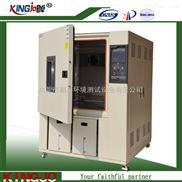 冷热冲击试验箱的工作原理和用途