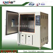 LK-高低温箱,品质为王的倡导者
