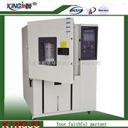 北京地区高低温试验箱,高低温试验箱价格