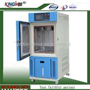 Z新展示高低温试验箱用途,气候万变试验箱