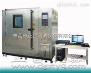 nh3氨气试验箱/氨气实验箱