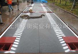 浦东30吨电子汽车衡