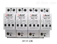 ARU2-100/385/4P-浪涌保护器