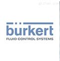 BURKERT防爆电磁阀