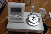 扭力试验机_弹簧扭力试验机生产厂家