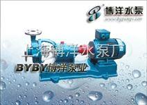 上海博洋厂家直销不锈钢耐腐蚀离心泵