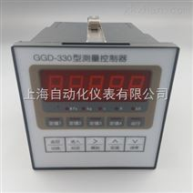 GGD-330