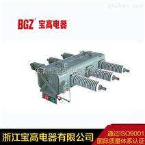 35KV六氟化硫柱上分界高压断路器开关