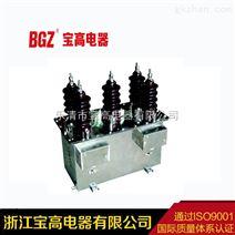 10KV户外干式双绕组高压计量箱