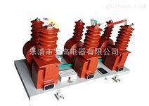 JLSZWH3-35户外三相四线干式高压计量箱
