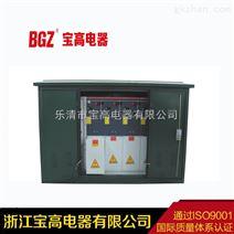 10KV充气式高压电缆分支箱高压分接箱小型开关站