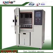 耐臭氧老化试验箱的发展剖析-温控试验箱