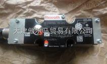 德国REXROTH力士乐气动液压元件 换向阀 气缸 电磁阀 柱塞泵现货价格