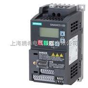 西门子V20低压变频器6SL3210-5BB11-2UV1