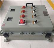 自动切换防爆双电源配电箱,防爆配电箱