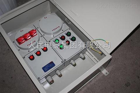 搅拌机防爆控制箱,防爆配电箱