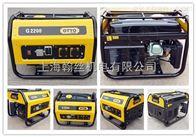 G2200奥托2千瓦汽油发电机组G2200