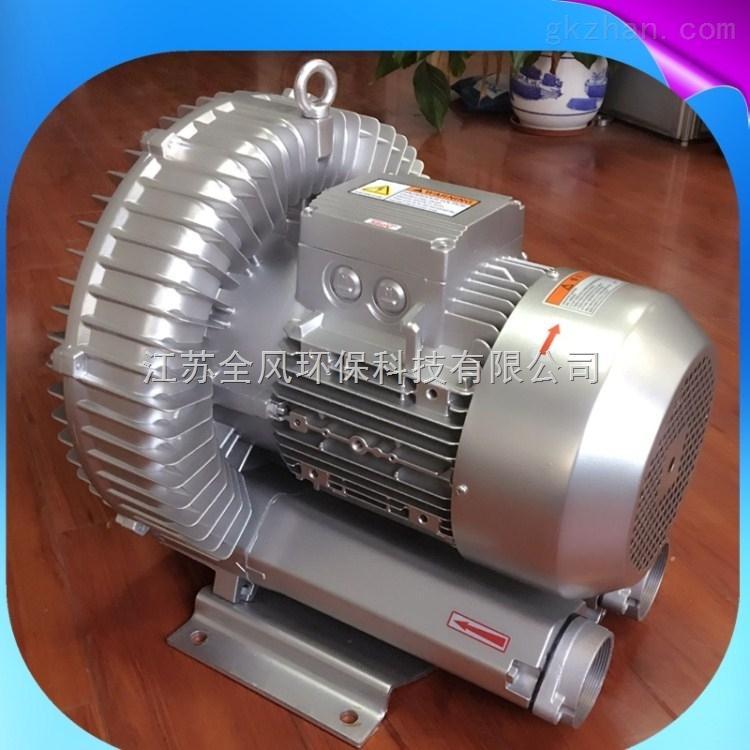 印刷机械吸附高压风机
