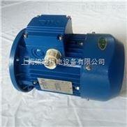 MS90L-6(1.1KW)-MS90L-6(1.1KW)-台州清华紫光电机-紫光电机