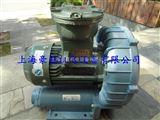 EX防爆环形高压力鼓风机型号-5.5KW高品质