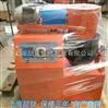 上海沥青混合料搅拌机BH-10/20型低价零售批发/技术参数详情/售后服务