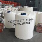 供应1吨混合药液pe搅拌桶 耐酸碱抗老化