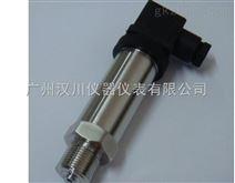 汉川仪表压力变送器,智能型压力控制器,压差传感器