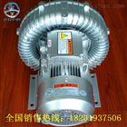 YX-91D-2 15KW双段式漩涡高压气泵