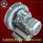 YX-91D-1 8.5KW济南漩涡式高压风机