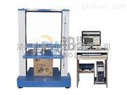 纸箱压力试验机,纸箱抗压强度试验机