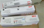 电导率传感器AC212/231221 TB556J3D15T20