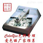 xrite361t透射密度仪爱色丽361油墨菲林网点检测仪