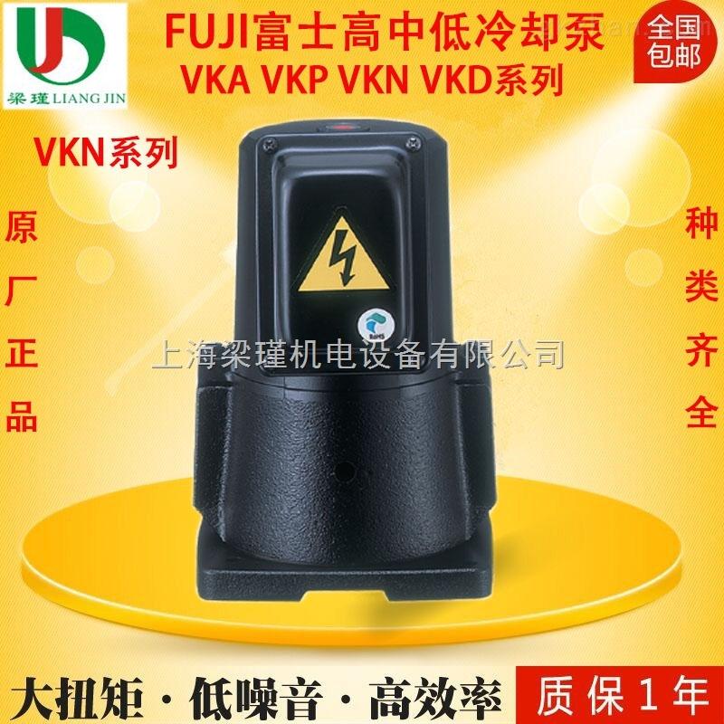 直銷批發原裝富士机床冷却泵-上海富士冷卻泵价格
