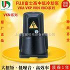 原裝富士机床冷却泵-富士冷卻油泵-泰拉尔冷却泵价格