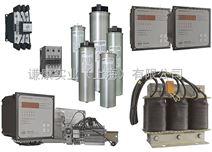 FRAKO电力电容器
