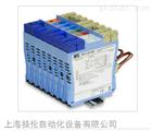 MTL831B浪涌保護器MTL現貨上海桂倫
