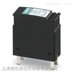 PT 2X2-24DC-ST菲尼克斯防雷电涌保护连接器