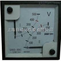 Q96D-BC双路双指示直流电压表