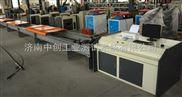 电线电缆卧式在线检测拉力试验设备国内知名品牌