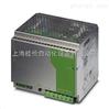 上海桂伦自动化菲尼克斯电源QUINT-PS-3X400-500AC/24DC/20 特价现货